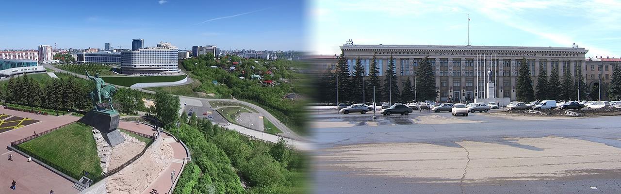 Переезд из Уфы в Магнитогорск