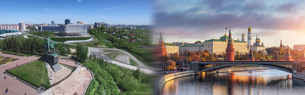 Переезд из Уфы в Москву