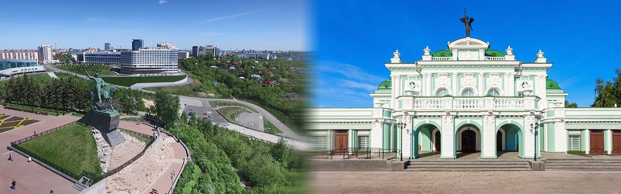 Переезд из Уфы в Омск
