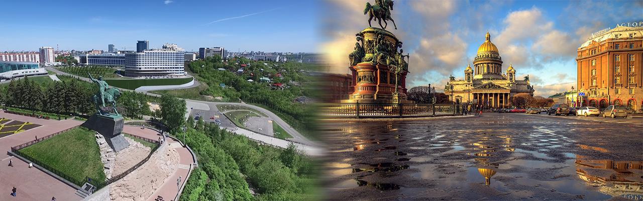 Переезд из Уфы в Санкт-Петербург