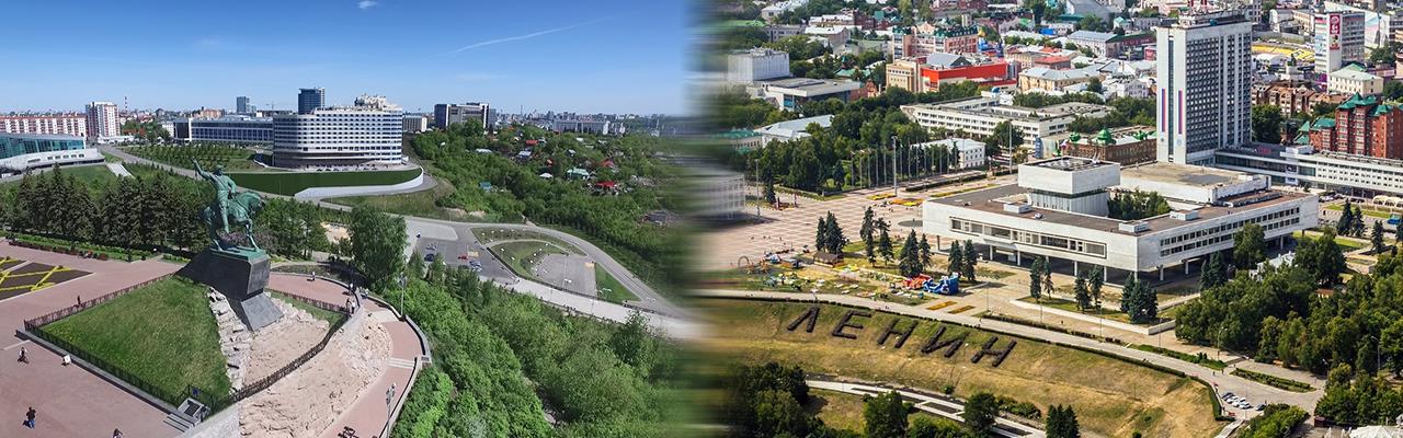Переезд из Уфы в Ульяновск