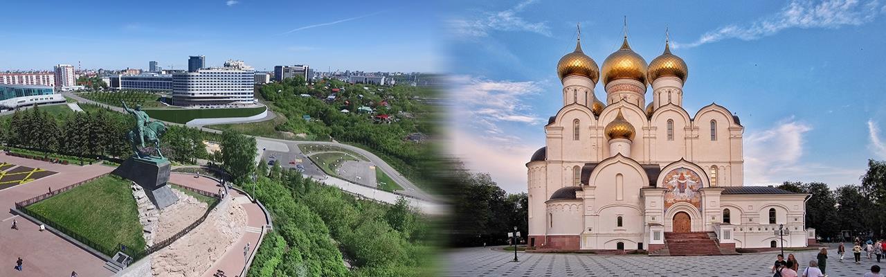 Переезд из Уфы в Ярославль