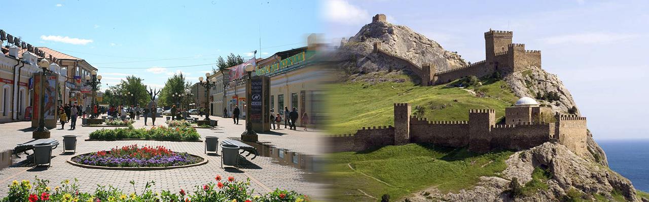 Переезд из Улан-Удэ в Алушту