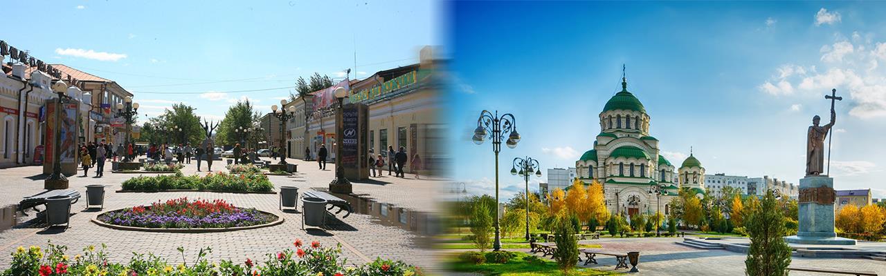 Переезд из Улан-Удэ в Астрахань