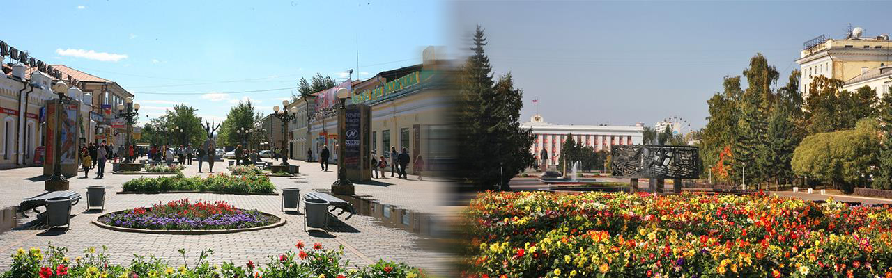 Переезд из Улан-Удэ в Барнаул