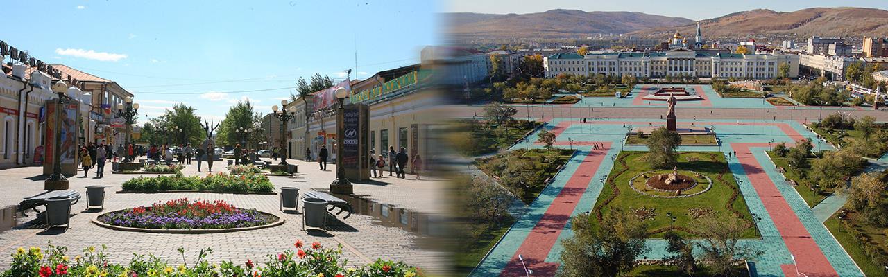 Переезд из Улан-Удэ в Читу