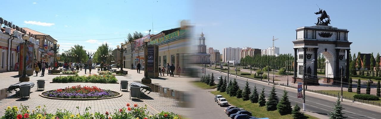 Переезд из Улан-Удэ в Курск