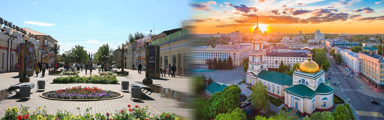 Переезд из Улан-Удэ в Липецк