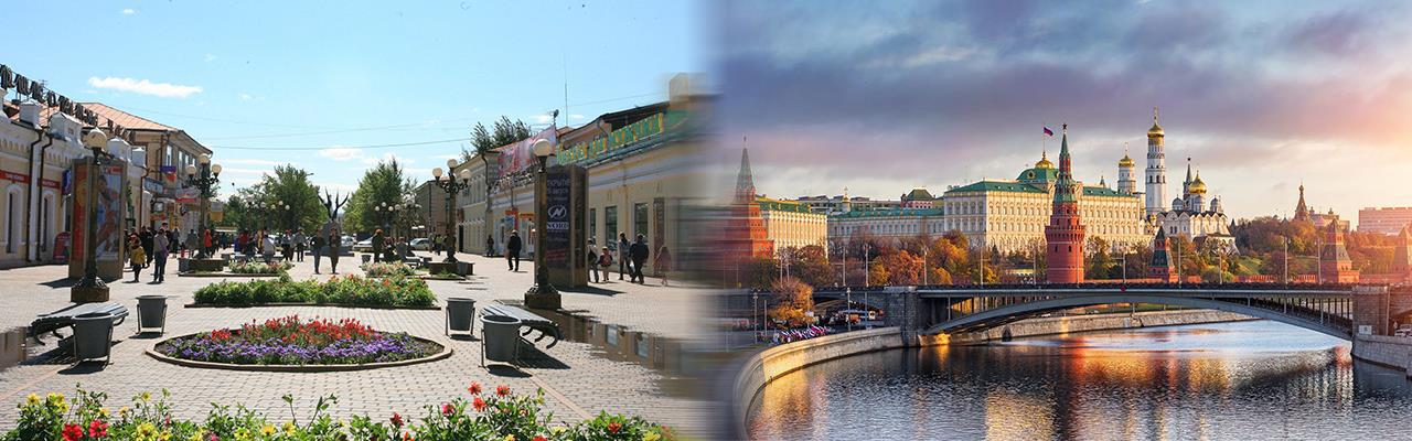 Переезд из Улан-Удэ в Москву
