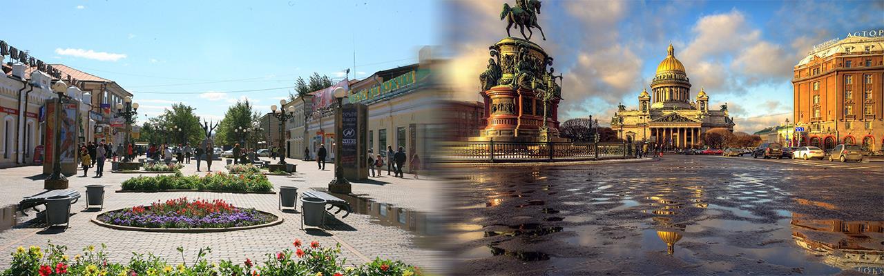 Переезд из Улан-Удэ в Санкт-Петербург