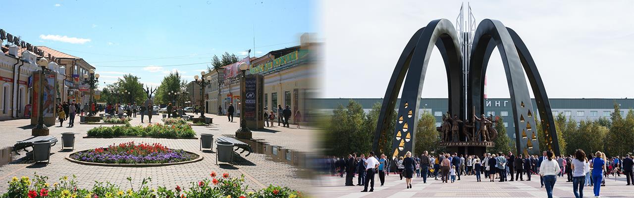 Переезд из Улан-Удэ в Сургут