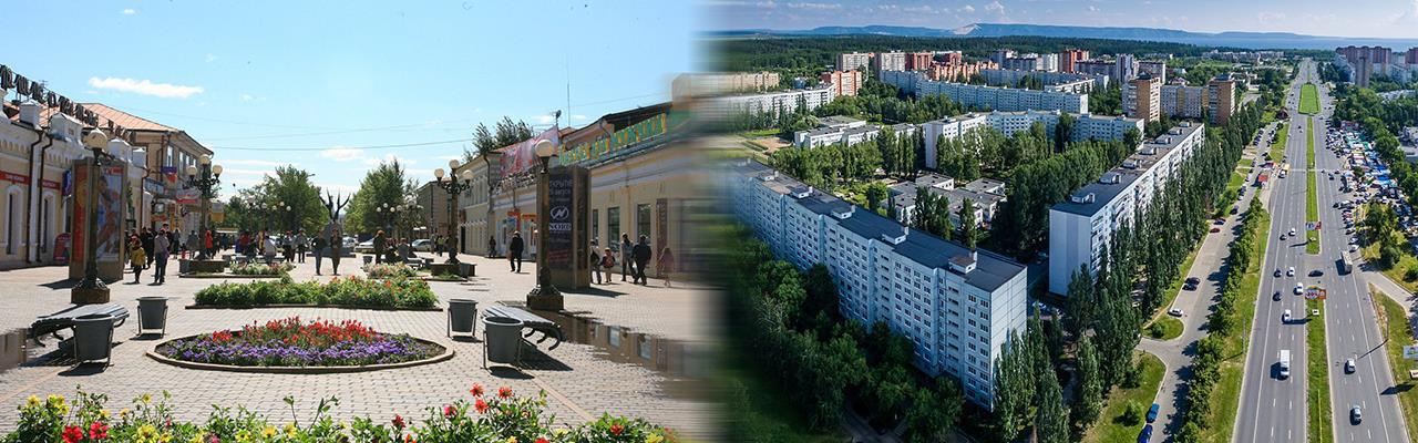 Переезд из Улан-Удэ в Тольятти