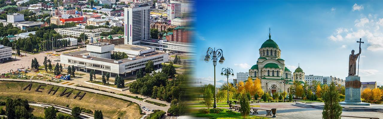 Переезд из Ульяновска в Астрахань