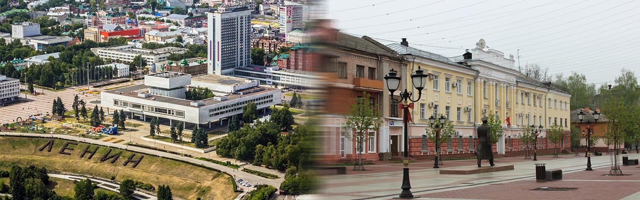 Переезд из Ульяновска в Брянск