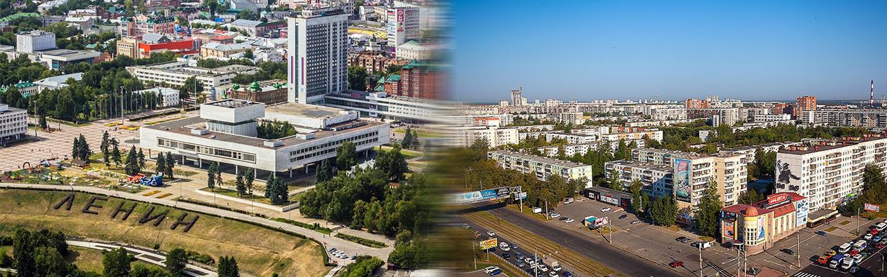 Переезд из Ульяновска в Челябинск
