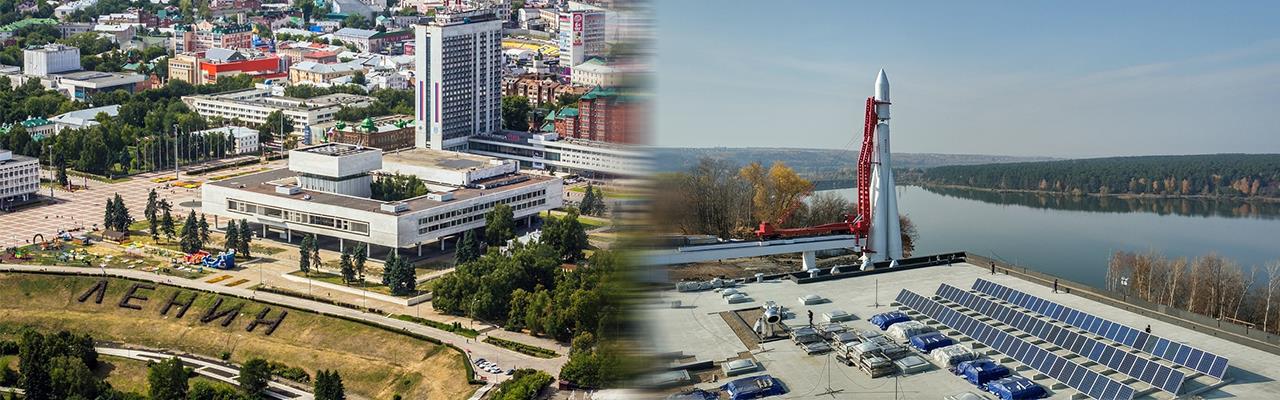 Переезд из Ульяновска в Калугу