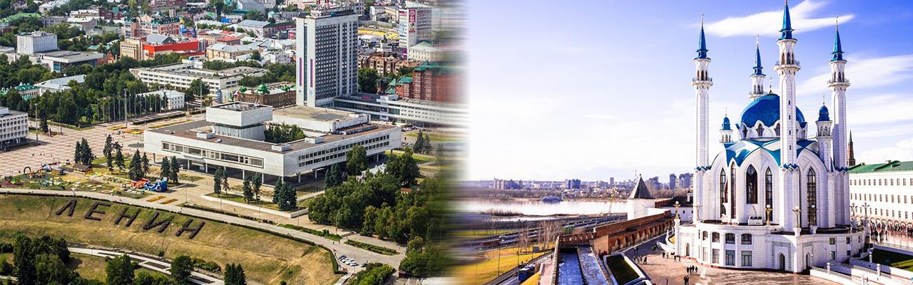 Переезд из Ульяновска в Казань