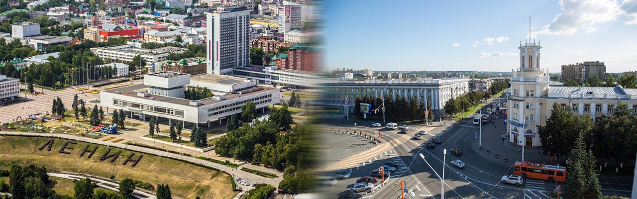 Переезд из Ульяновска в Кемерово
