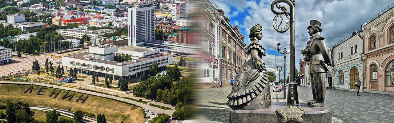 Переезд из Ульяновска в Киров