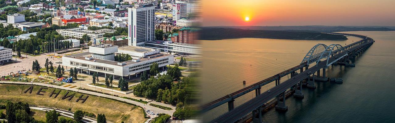 Переезд из Ульяновска в Крым