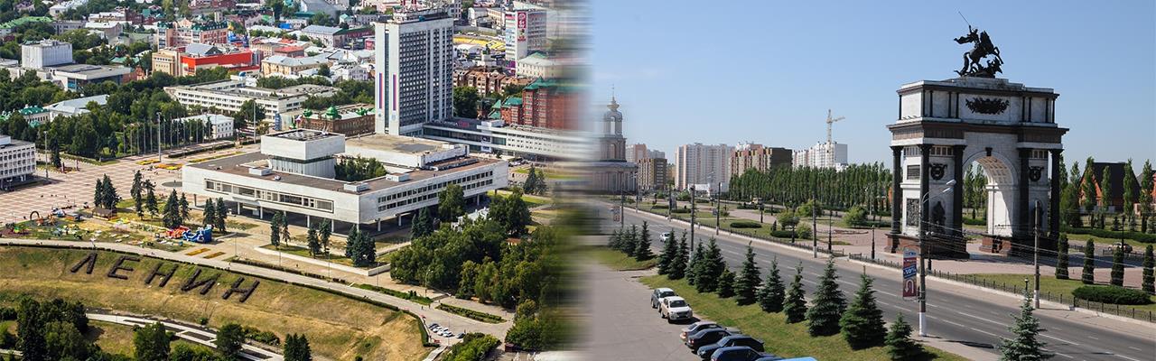 Переезд из Ульяновска в Курск