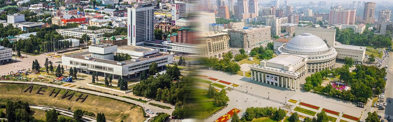 Переезд из Ульяновска в Новосибирск