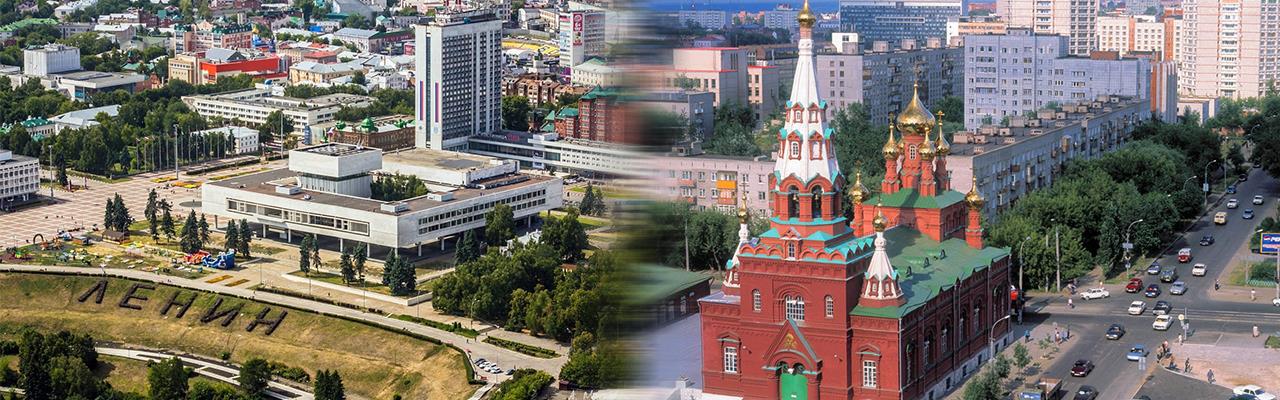 Переезд из Ульяновска в Пермь