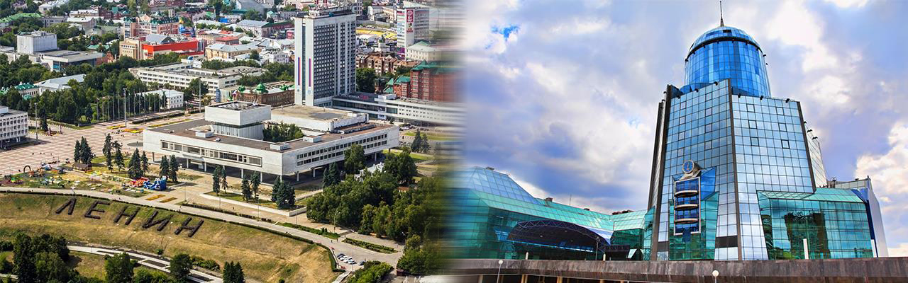 Переезд из Ульяновска в Самару