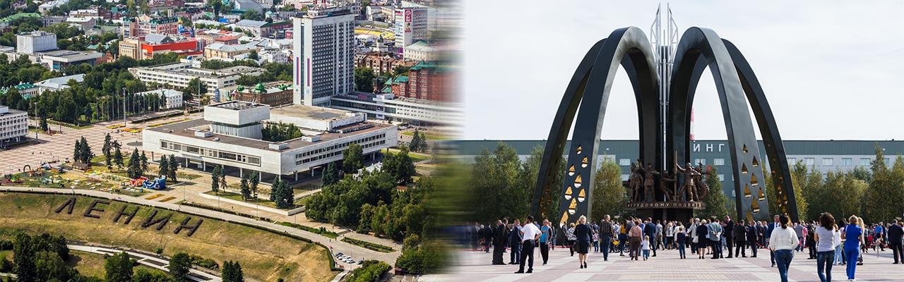 Переезд из Ульяновска в Сургут