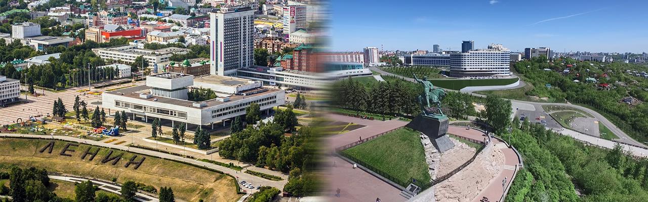 Переезд из Ульяновска в Уфу