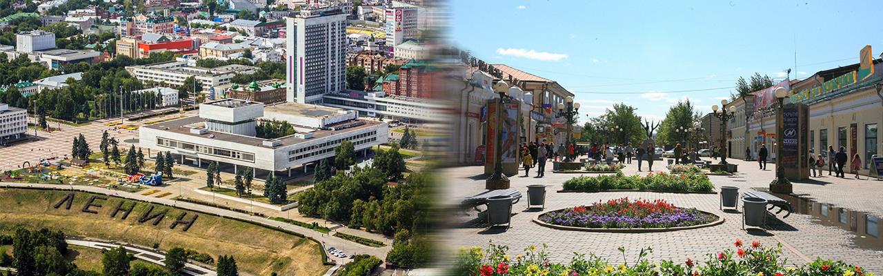 Переезд из Ульяновска в Улан-Удэ