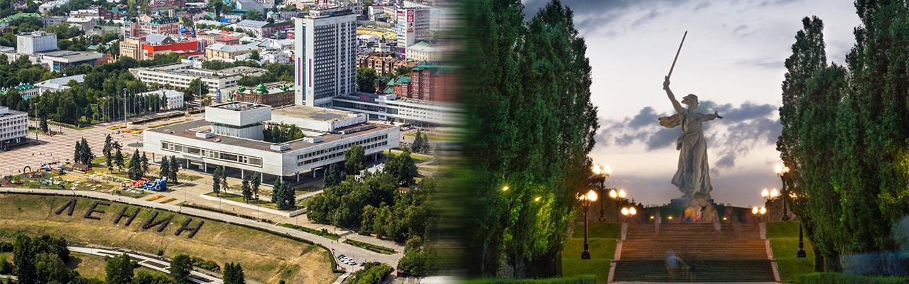Переезд из Ульяновска в Волгоград