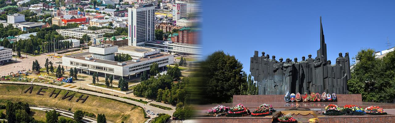 Переезд из Ульяновска в Воронеж