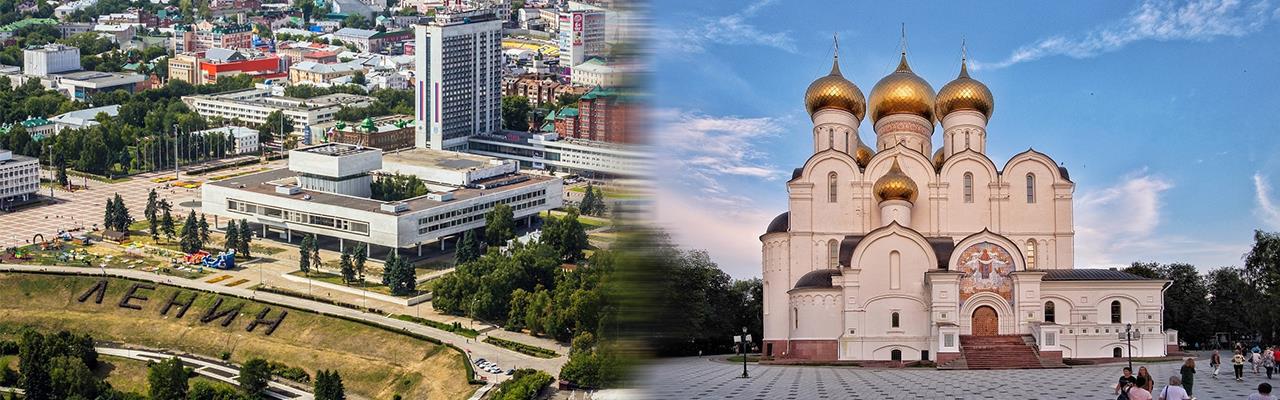 Переезд из Ульяновска в Ярославль