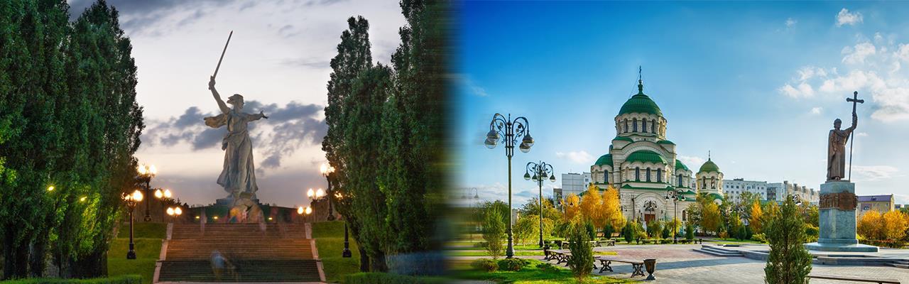 Переезд из Волгограда в Астрахань