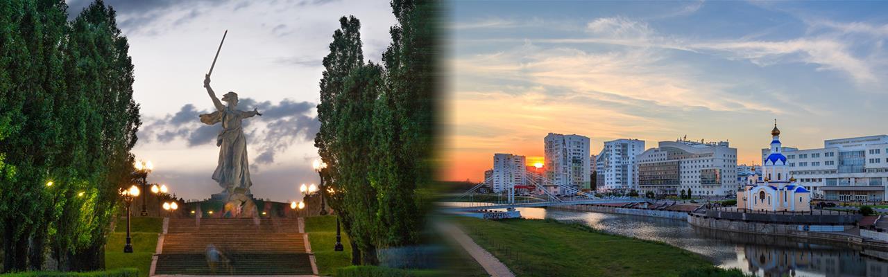 Переезд из Волгограда в Белгород