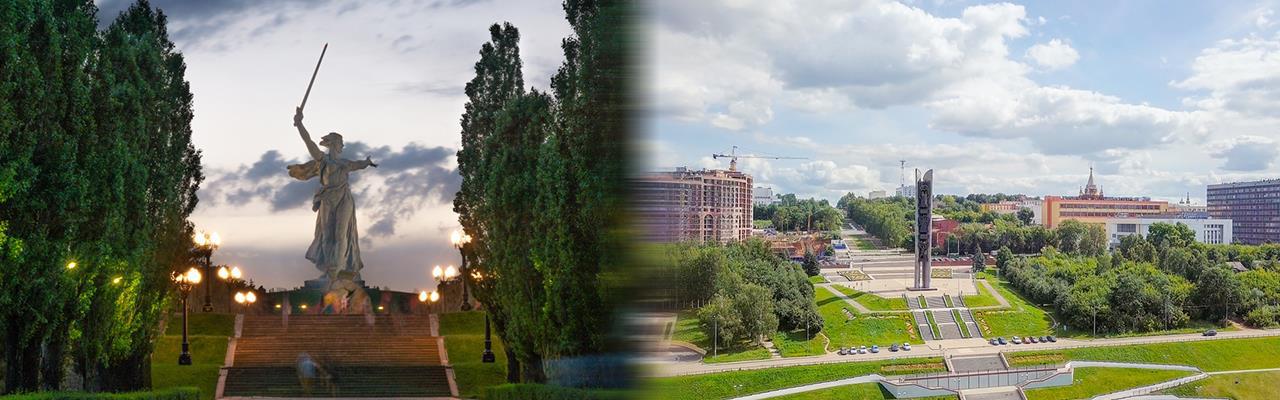 Переезд из Волгограда в Ижевск