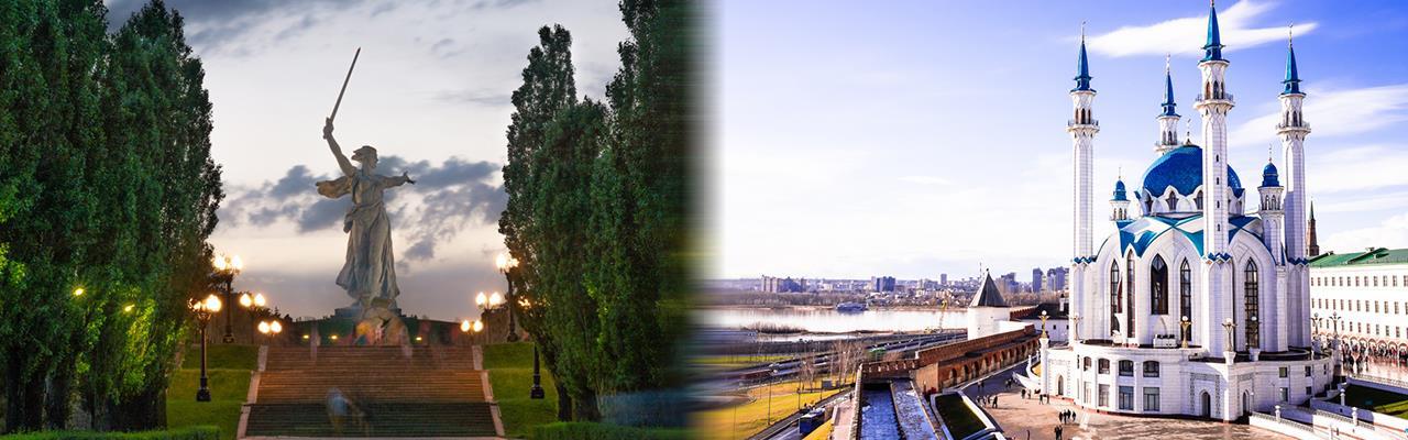 Переезд из Волгограда в Казань