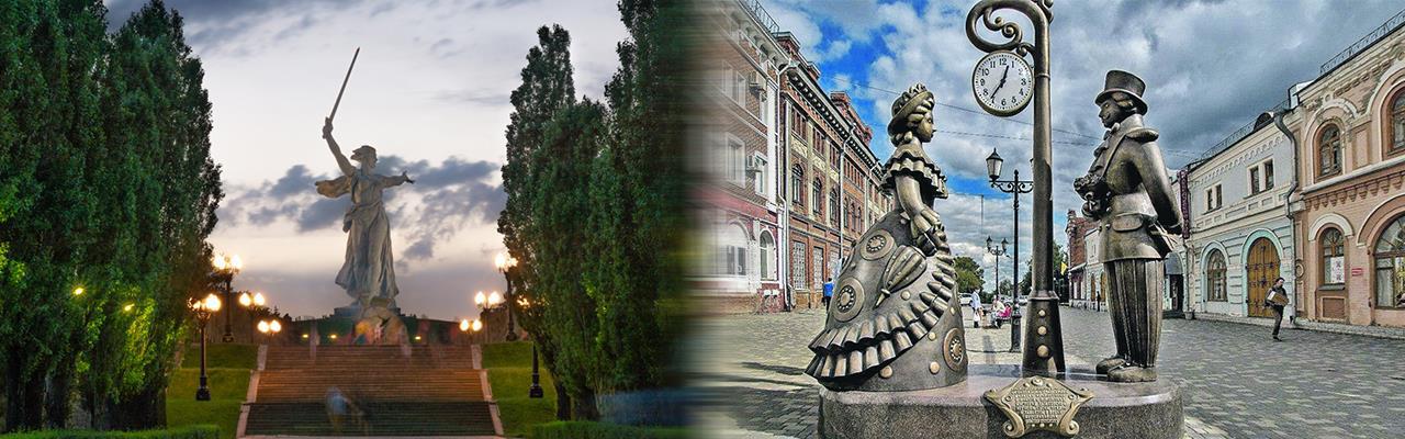 Переезд из Волгограда в Киров