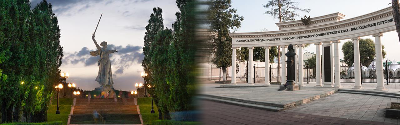 Переезд из Волгограда в Оренбург