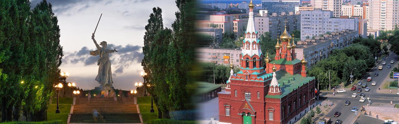 Переезд из Волгограда в Пермь