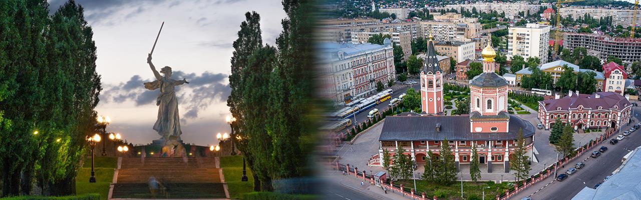 Переезд из Волгограда в Саратов