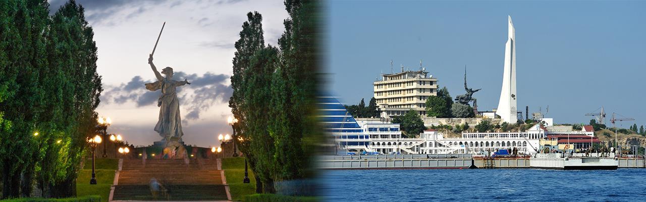 Переезд из Волгограда в Севастополь