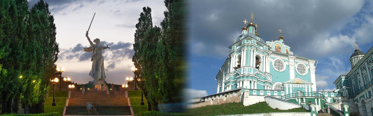 Переезд из Волгограда в Смоленск