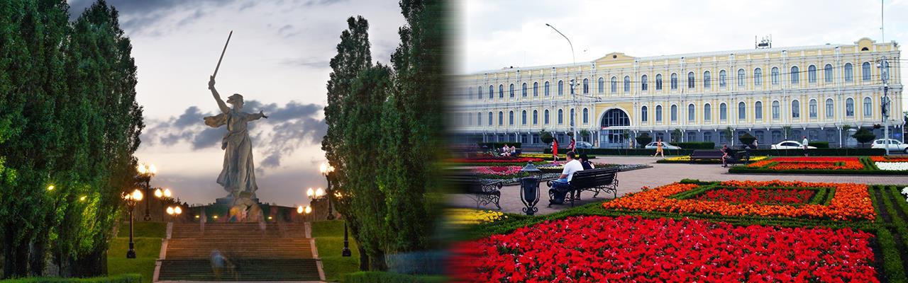 Переезд из Волгограда в Ставрополь