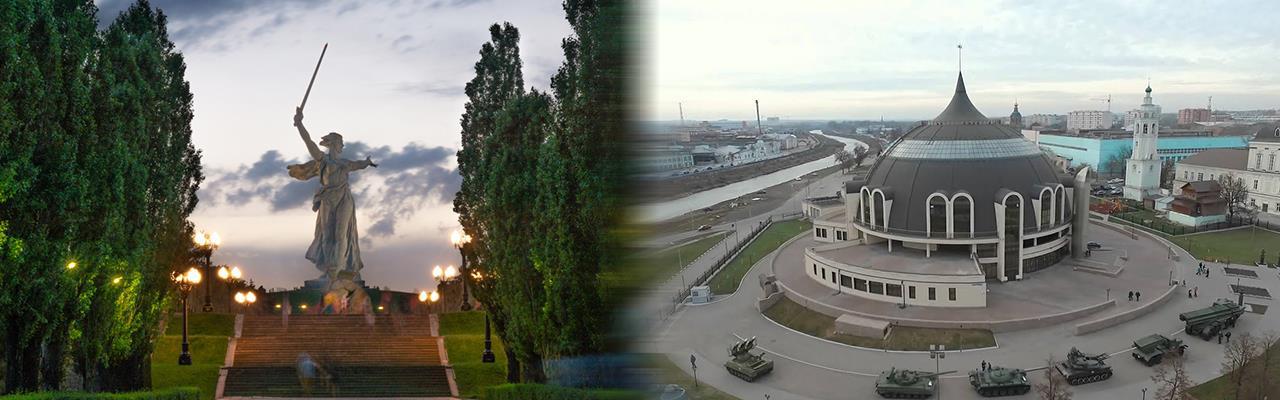 Переезд из Волгограда в Тулу