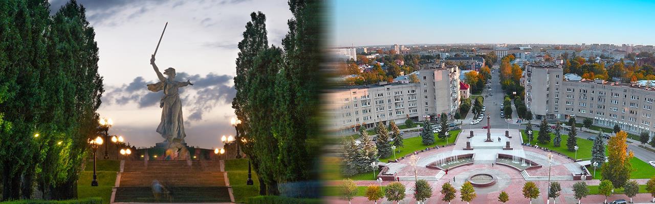 Переезд из Волгограда в Тверь
