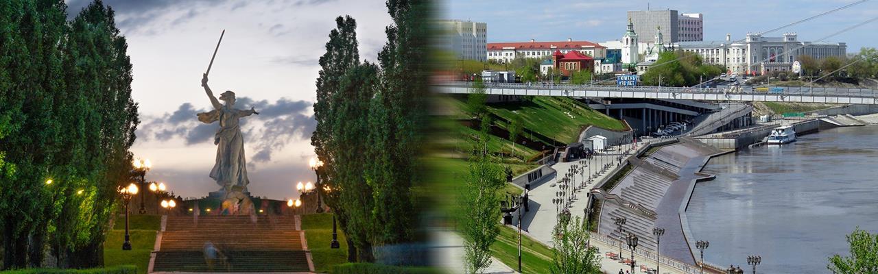 Переезд из Волгограда в Тюмень