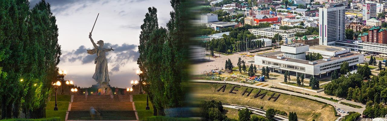 Переезд из Волгограда в Ульяновск
