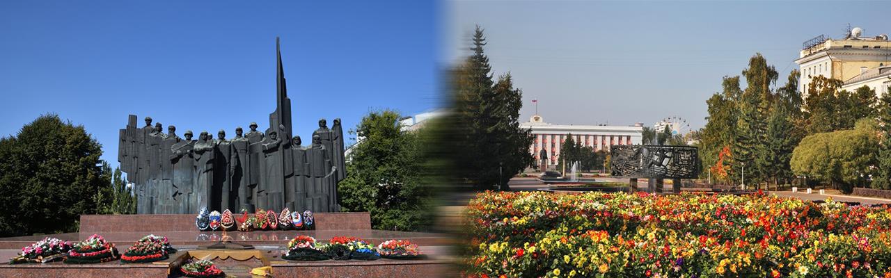 Переезд из Воронежа в Барнаул